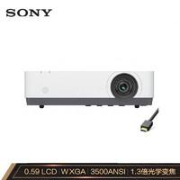 SONY 索尼 索尼(SONY)VPL-EW455 投影机 投影仪办公