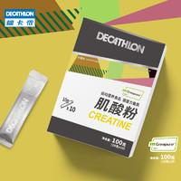 迪卡侬 肌酸粉 EYDN(柠檬味) 10g*10包