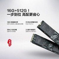 Lenovo 联想 联想(Lenovo)拯救者R7000 15.6英寸锐龙版设计吃鸡游戏笔记本电脑