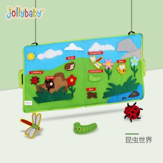 jollybaby 昆虫世界亲子互动粘贴布书