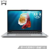 Lenovo 联想 小新Air14 2020款 14英寸笔记本电脑(i5-1035G1、16GB、512GB、MX350)