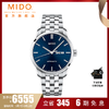 Mido美度手表官方布鲁纳复古瑞士男士机械表M024.630.11.041.00