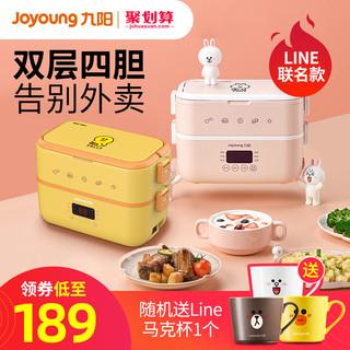 Joyoung 九阳 九阳line电热饭盒保温可插电加热蒸煮热饭带饭锅上班族便携学生
