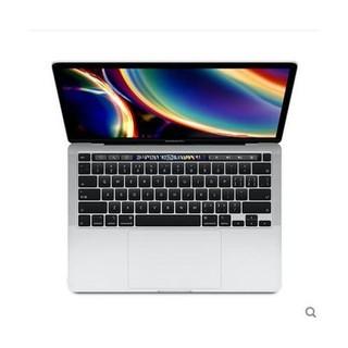 Apple 苹果 Macbook Pro 2020款 13.3英寸笔记本电脑(i5、8GB、256GB SSD)