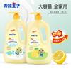 青蛙王子(FROGPRINCE)儿童婴幼儿沐浴露洗发水二合一家庭装1.18L纯正温和 柠檬维C(滋养沐浴露)1.18L*2