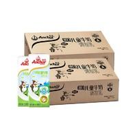 Anchor 安佳 新西兰进口安佳儿童牛奶清甜型190ml*27盒DHA和多种维生素