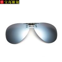 EYEPLAY 目戲 宝岛眼镜目戏太阳镜墨镜夹片 白水银色镀膜/3026-C40