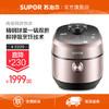 苏泊尔球釜电压力锅HC8Q大容量5L升多功能智能电高压锅饭煲家用