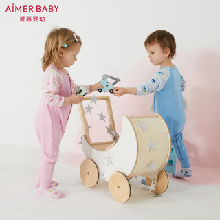 Aimer 爱慕 20秋冬爱慕儿童男女婴幼儿新生儿宝宝印花爬服哈衣长袖睡袋