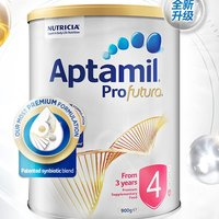 Aptamil 爱他美 儿童配方奶粉 4段 900g