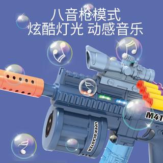 【三合一】儿童玩具枪全自动防漏水泡泡机m416泡泡枪灯光音乐电动八音枪男孩软弹枪礼物抖音网红同款 蓝色泡泡枪【软弹*8+泡泡液*2+标靶*1】