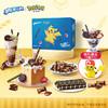 【清仓】亿滋官方奥利奥巧脆卷巧心结儿童零食巧克力宝可梦大礼盒