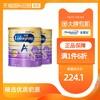 【直营】美赞臣亲舒系列婴幼儿成长配方奶粉3段(1-3岁)900g*2罐