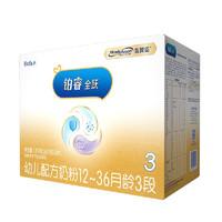 PLUS会员:MeadJohnson Nutrition 美赞臣 铂睿全跃系列 幼儿奶粉 国产版 3段 600g*3袋