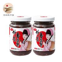 仲景 香菇酱 香辣 210g*2瓶