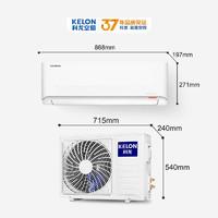 KELON 科龙 科龙大1.5匹冷暖变频空调挂机节能静音家用壁挂式空调35QT