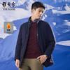 雅戈尔羽绒服冬季新款官方正品商务休闲爸爸藏青保暖长款外套2891(180/100A、藏青)
