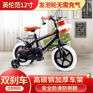 Chunyeying 春野樱 春野樱 儿童自行车  黑色12寸