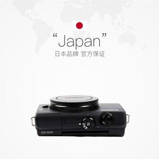 【直营】Canon/佳能 M200(15-45)入门级微单 高清Vlog 4K摄像相机(官方标配、白色)