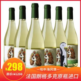 黑舰 法国朗格多克原装原瓶进口干白葡萄酒