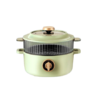 AUX 奥克斯 HX-25B01 多用途锅+蒸笼 复古绿