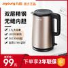 九阳电热水壶家用烧水自动断电煮开水煲大容量保温不锈钢正品W500