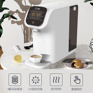 万家乐PD01净饮机家用直饮加热一体机台式自来水过滤反渗透即热(白色)