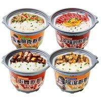 锅圈食汇 自热米饭 香菇滑鸡*1+肉末豇豆*1 共266g*2盒