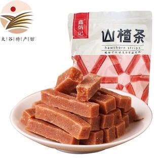 鑫炳记  山楂条 蜜饯果干果脯制品休闲零食特产小吃 228g*1袋装