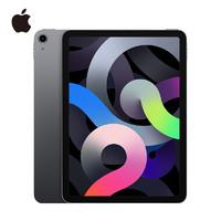 Apple 苹果 iPad Air 10.9英寸平板电脑 2020款 64GB WLAN版