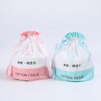 雅漫婷   一次性洗脸巾 4卷包装1个 20X20CM