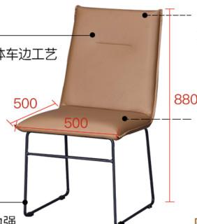 X.M.B 喜梦宝 DC86003 现代环保皮餐椅