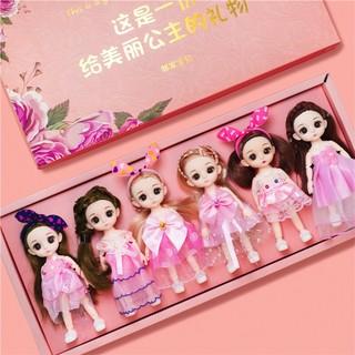 邻家宝贝 娃娃玩具 6只娃娃礼盒装+配饰套装