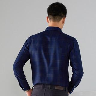 雅戈尔长袖衬衫春季新款男士商务休闲高级毛料DP免烫格子衬衣3121(39、藏青)