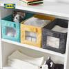 IKEA宜家UPPRYMD乌普里姆德收纳盒收纳神器家用衣服玩具收纳(18*27*17cm、黑色/黄色/天蓝色)