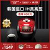 韩国cuchen酷晨电饭锅原装进口家用高压IH电饭煲智能多功能正品