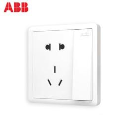 ABB AO225 双控五孔插座