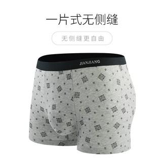 2974 男士平角内裤 【4条装】