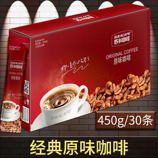 SUKACAFE 苏卡咖啡 苏卡咖啡 3合1经典速溶咖啡  30条450g盒装