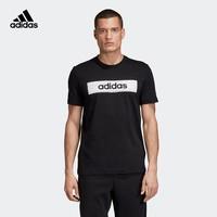 adidas/阿迪达斯 EI4587 男款运动短袖T恤