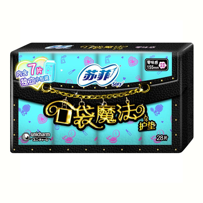 Sofy 苏菲 口袋魔法美妆心情扑克牌零味感护垫卫生巾155mm 28片 超薄棉柔姨妈巾