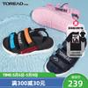 探路者童鞋 2020春夏新品户外男女通款提花织带儿童凉鞋QFKI85036(36、太空蓝/汽灰)