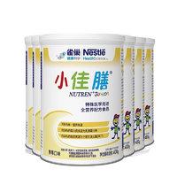 Nestlé 雀巢 小佳膳系列 儿童特殊配方奶粉 国行版 400g*6罐 香草口味