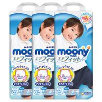 黑卡会员:moony 畅透系列 男宝宝用拉拉裤 XXL26片*3包