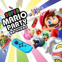 小编精选:Nintendo 任天堂 重新定义你的聚会!写在国行《超级马力欧派对》发售前