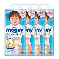 moony  尤妮佳 男宝宝用拉拉裤 XL38片 4包装