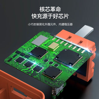 ifory 安福瑞 18W充电器苹果PD快充插头手机快充线充电头支持苹果12 【橙色 18W充电器】PD3.0+PPS协议+折叠式插头