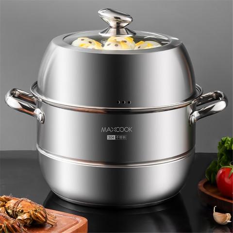 MAXCOOK 美厨 加厚复底多功能二层三层汤锅蒸锅