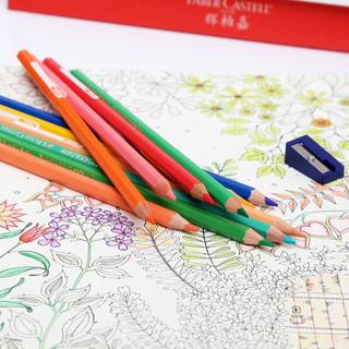 FABER-CASTELL 辉柏嘉 城堡系列 六角杆彩色铅笔