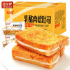 比比赞 岩烧肉松面包800g乳酪夹心吐司整箱早餐营养学生抗饿休闲零食品小